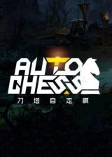 Official Dota2 Auto Chess 200 Candy Key Global